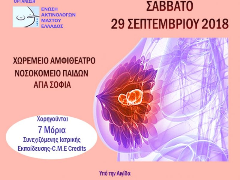 imerida-1